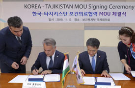Ministerial Meeting and Signing of MOU on Health Care and Medical Science with Tajikistan